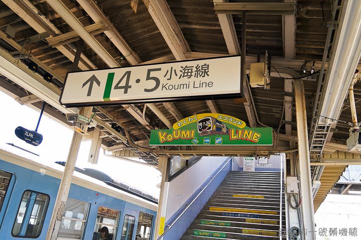 20120512日本第二天574-2-2