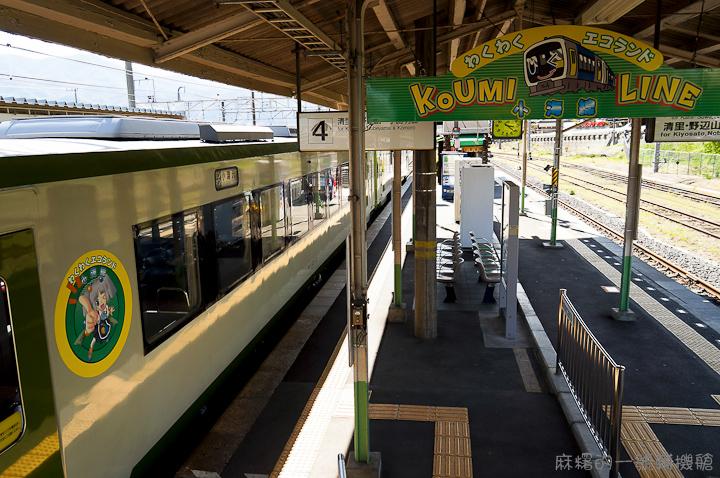 20120512日本第二天571-2-2