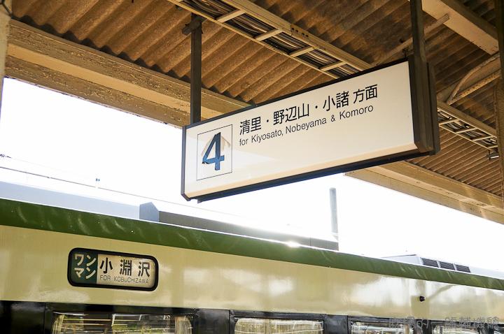 20120512日本第二天605-2-2