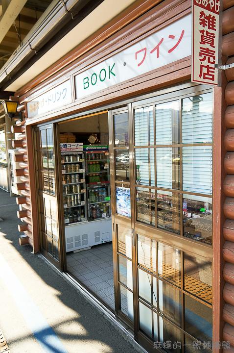 20120512日本第二天617-2