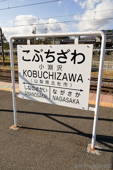 20120512日本第二天632-2