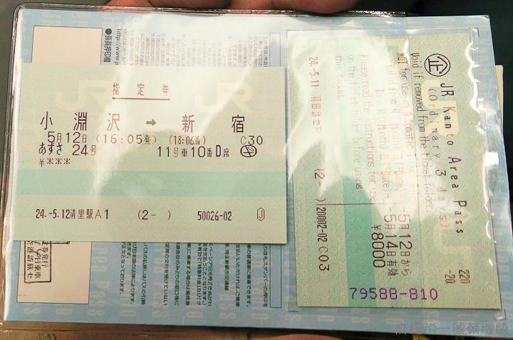 20120512日本第二天648-2
