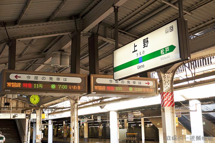 20120513日本第三天26-2