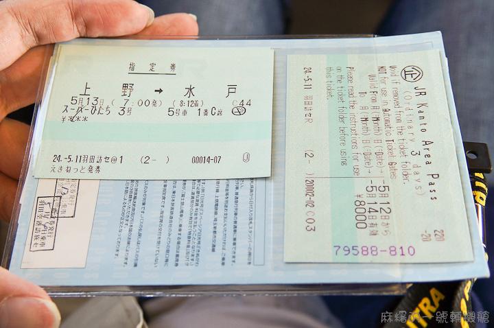 20120513日本第三天34-2