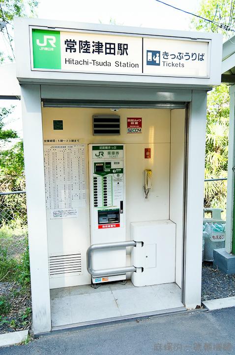 20120513日本第三天82-2