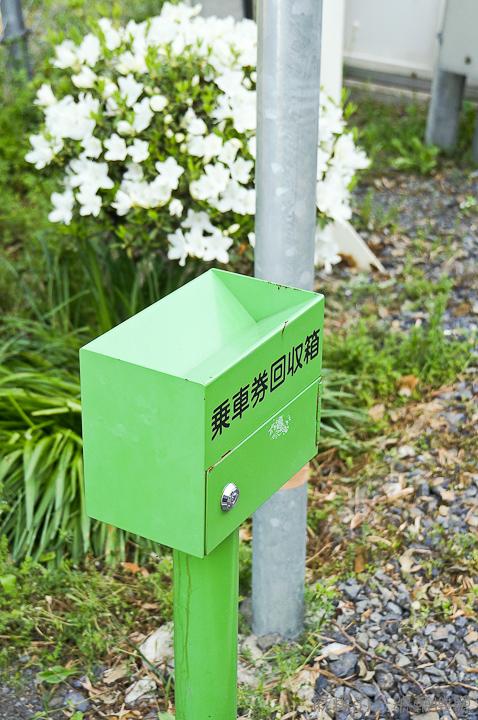 20120513日本第三天83-2