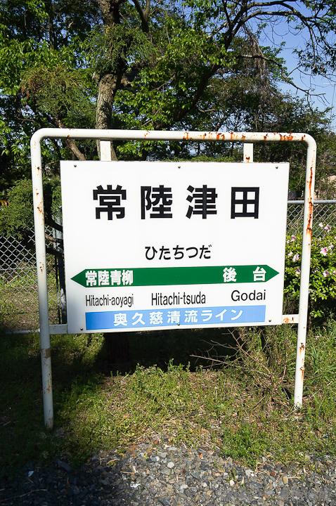 20120513日本第三天85-2