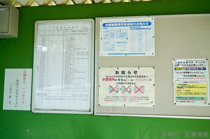 20120513日本第三天122-2