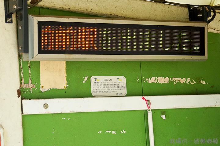 20120513日本第三天124-2