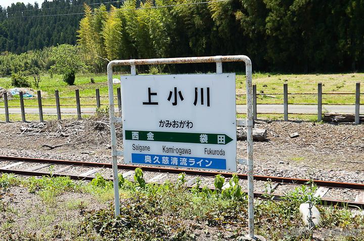 20120513日本第三天221-2