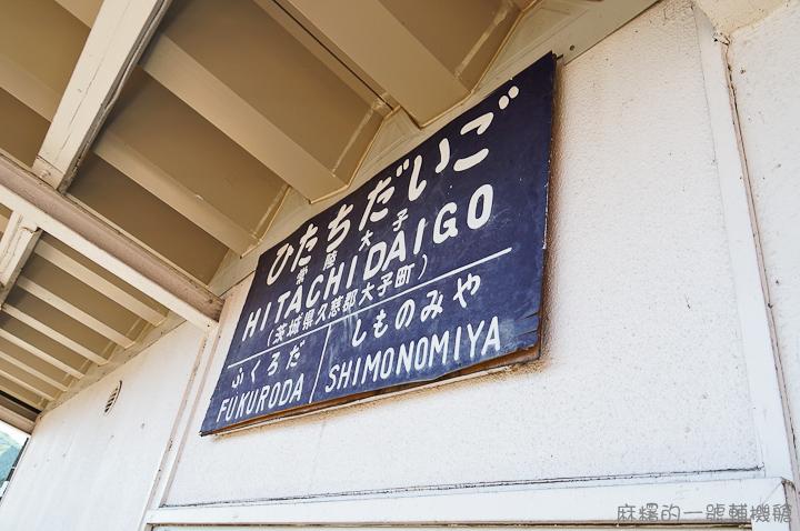 20120513日本第三天246-2