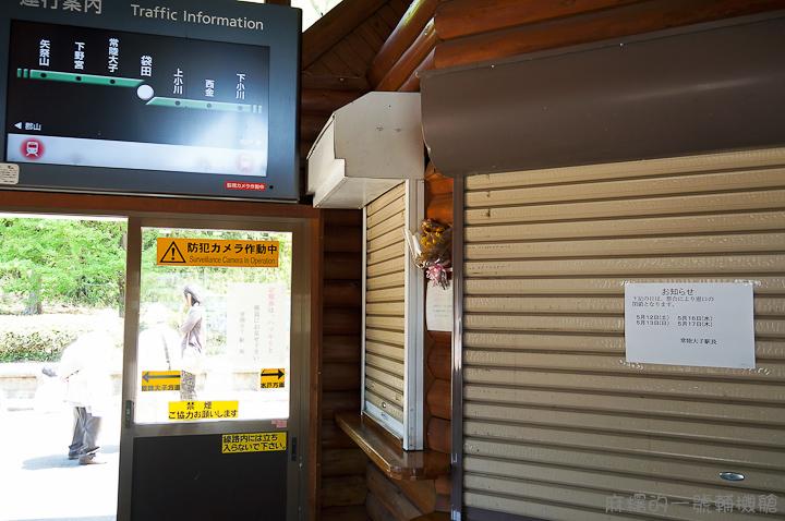 20120513日本第三天319-2