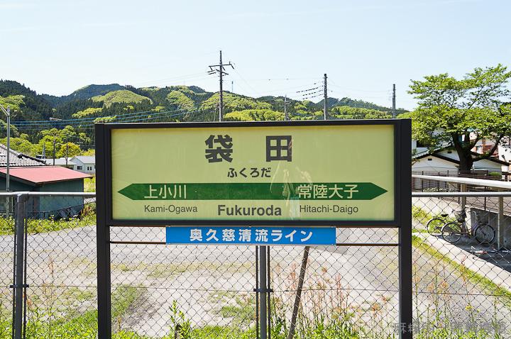 20120513日本第三天327-2
