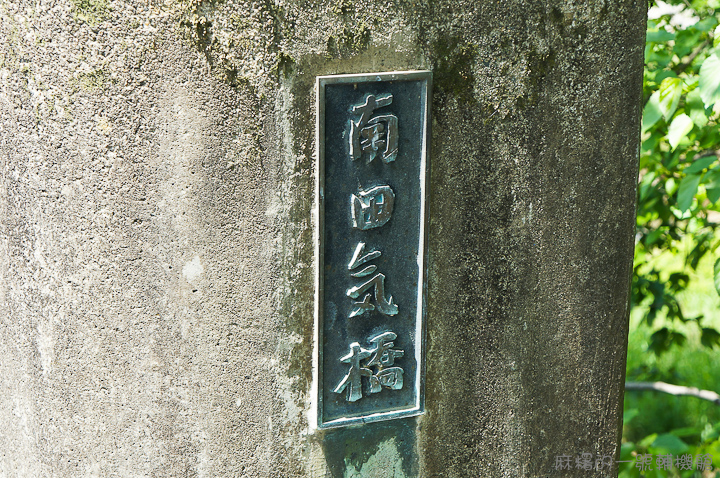 20120513日本第三天340-2