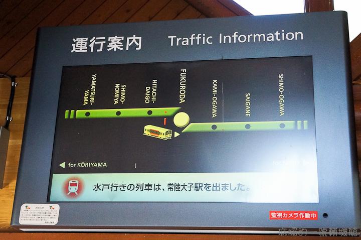 20120513日本第三天351-2