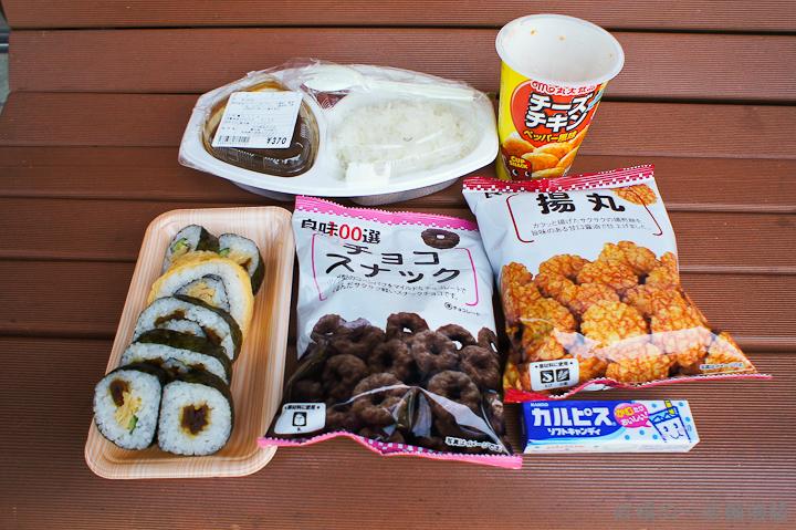 20120513 JAPAN DAY3-92-2