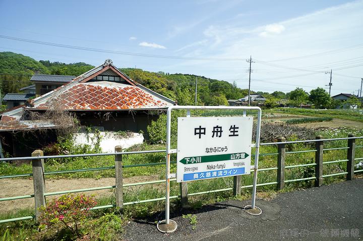 20120513日本第三天378-2