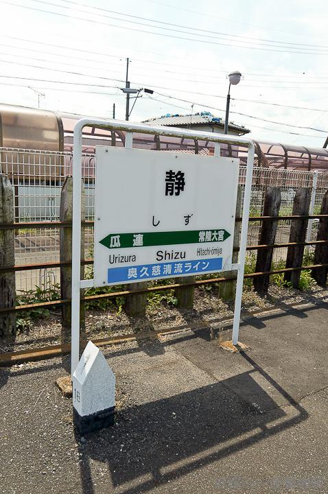 20120513日本第三天402-2