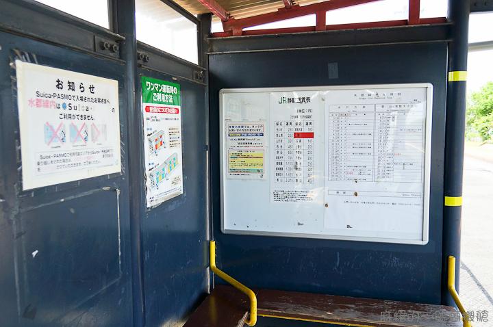 20120513日本第三天403-2