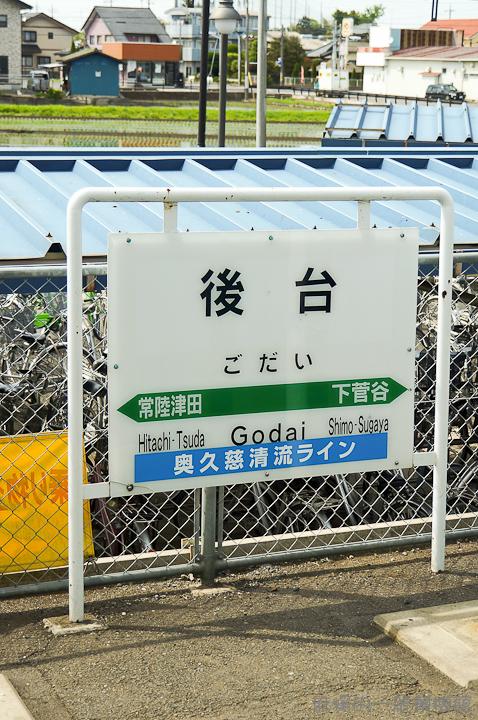 20120513日本第三天439-2