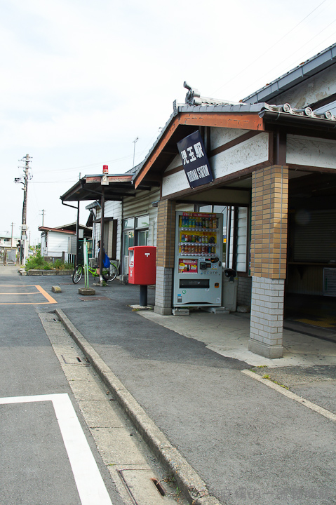20120514 JAPAN DAY4-150