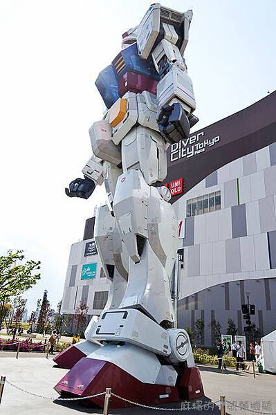 20120511日本第一天131-2.jpg