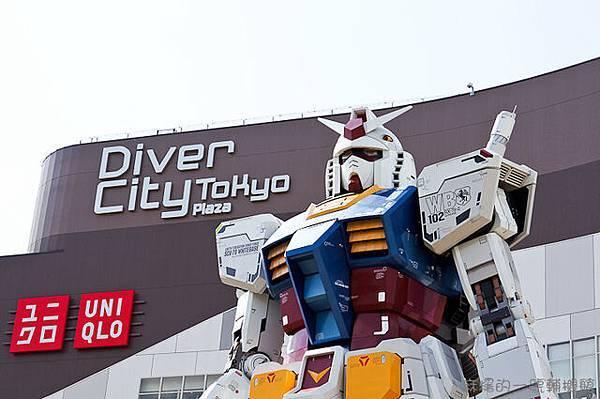 20120511日本第一天141-2.jpg