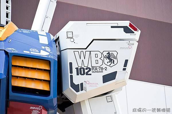 20120511日本第一天151-2.jpg
