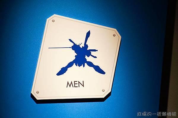 20120511日本第一天223-2.jpg