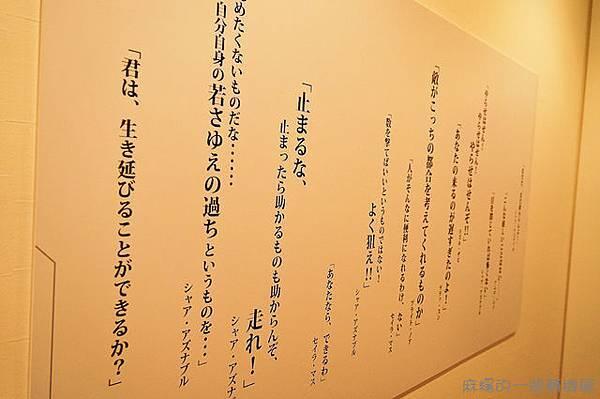 20120511日本第一天222-2.jpg