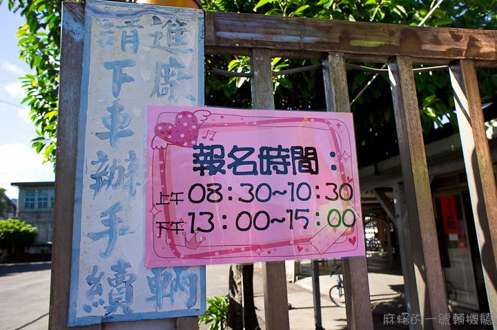 20120728台北機廠-哞2