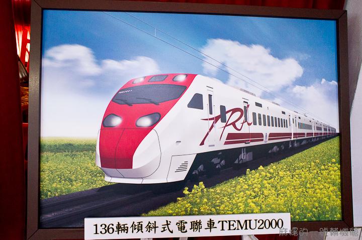 20120728台北機廠-哞9