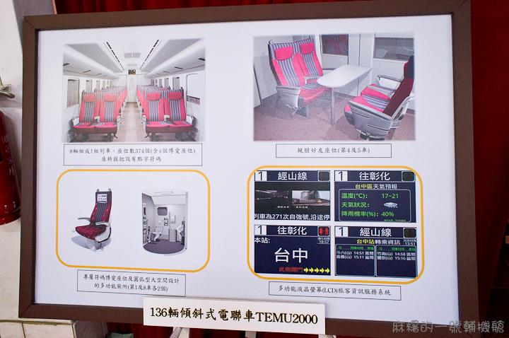 20120728台北機廠-哞10