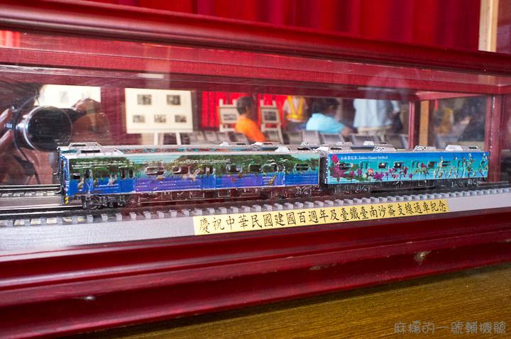 20120728台北機廠-哞11