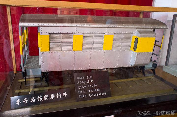 20120728台北機廠-哞12