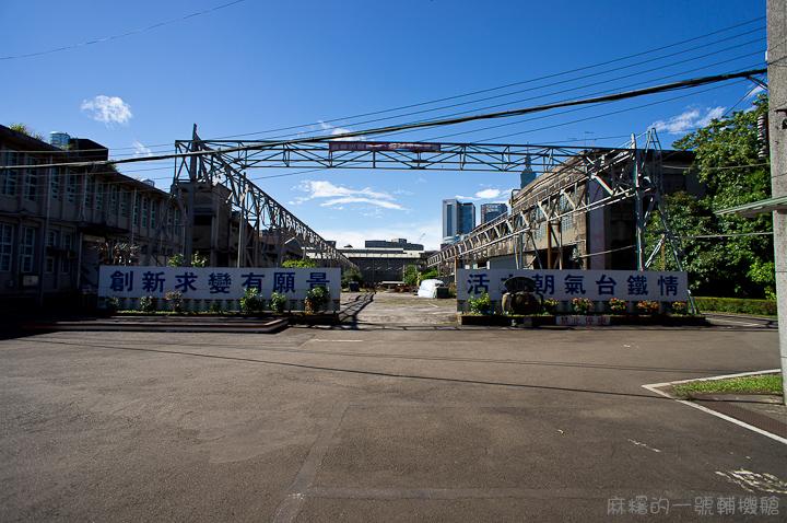 20120728台北機廠-哞21