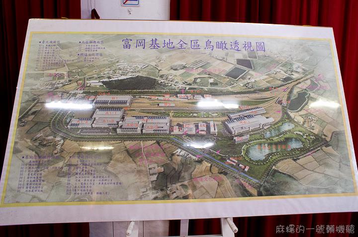 20120728台北機廠-哞25