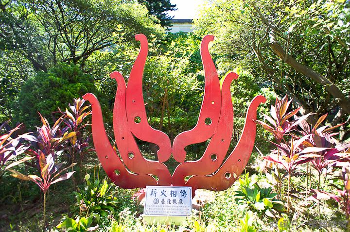 20120728台北機廠-哞36