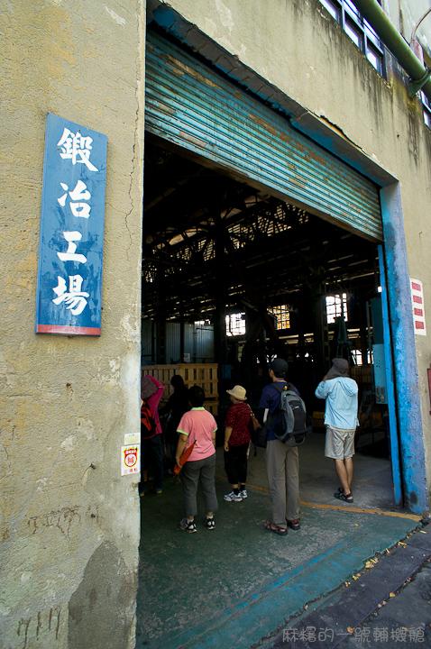 20120728台北機廠-哞81