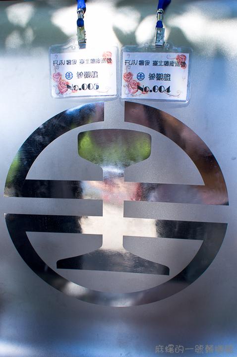 20120728台北機廠-哞272