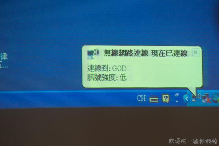 20120728台北機廠-喵5