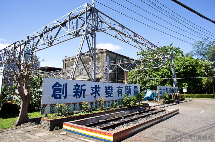 20120728台北機廠-哞140