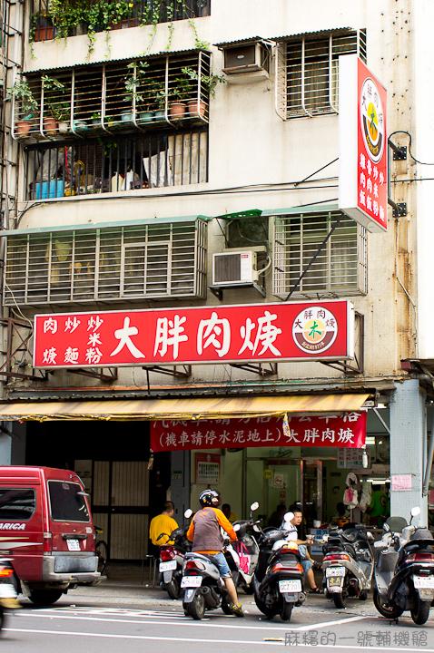 20120902大胖肉羹32