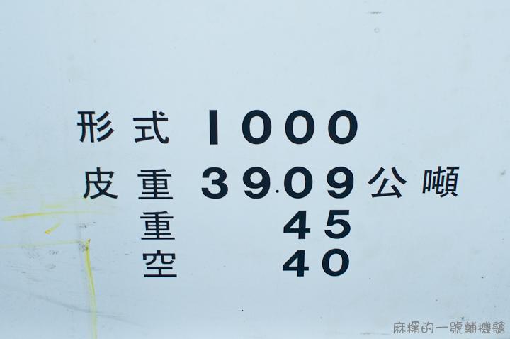 20120728台北機廠-哞60