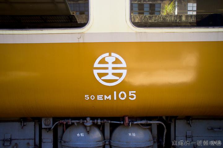 20120728台北機廠-哞150