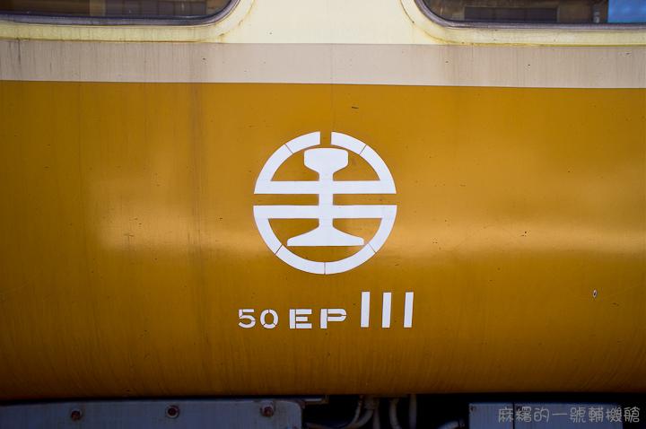 20120728台北機廠-哞152
