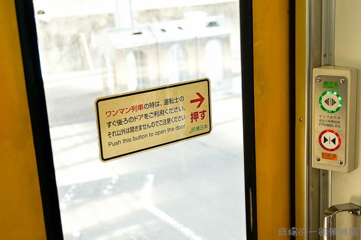 20120513日本第三天52-2