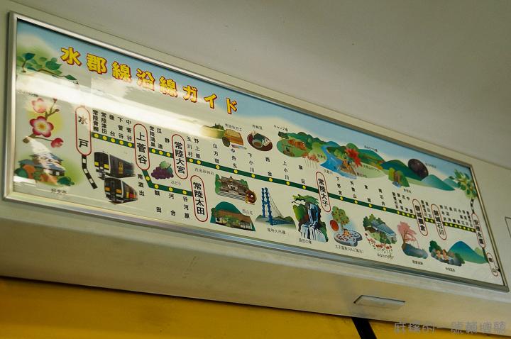 20120513日本第三天67-2