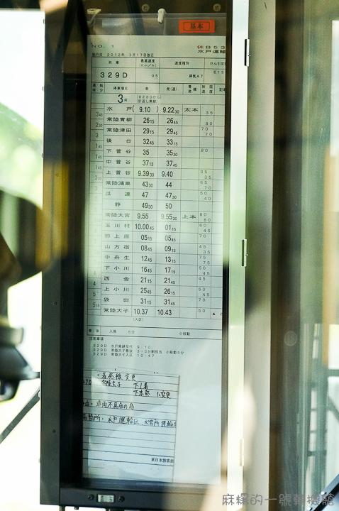 20120513日本第三天205-2