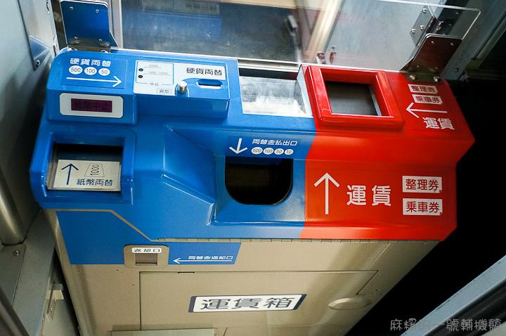 20120513日本第三天430-2